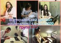 зображення_viber_2020-11-09_12-34-01